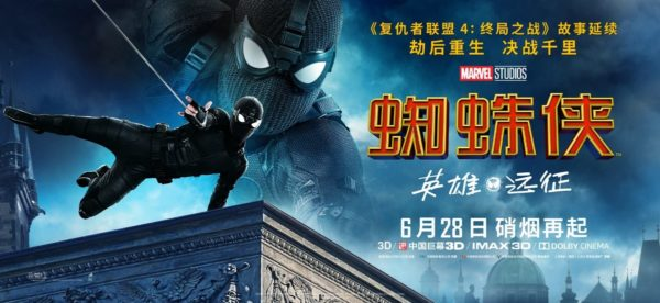 Spider-Man-Far-From-Home-intl-banners-3-600x276