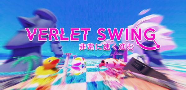 Verlet-Swing-600x292