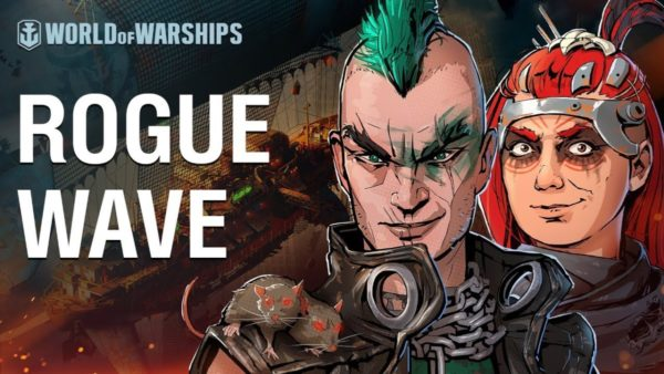 Rogue Wave mode now on World of Warships