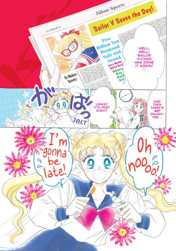 Sailor-Moon-2-600x857