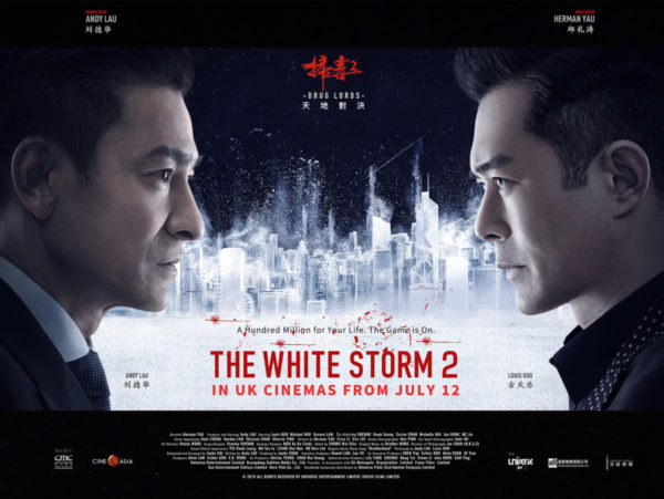 The-White-Storm-2-Drug-Lords-UK-Poster-600x451