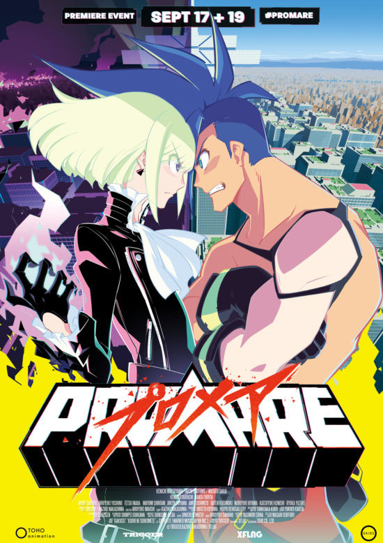 Studio Trigger's anime feature Promare gets a U.S. trailer and poster