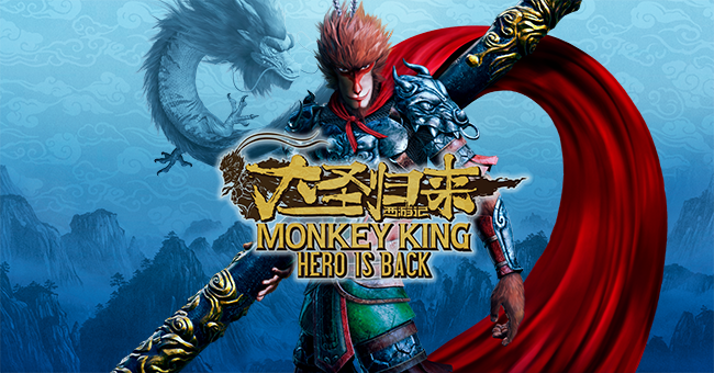 Monkey King: Hero is Back release date announced