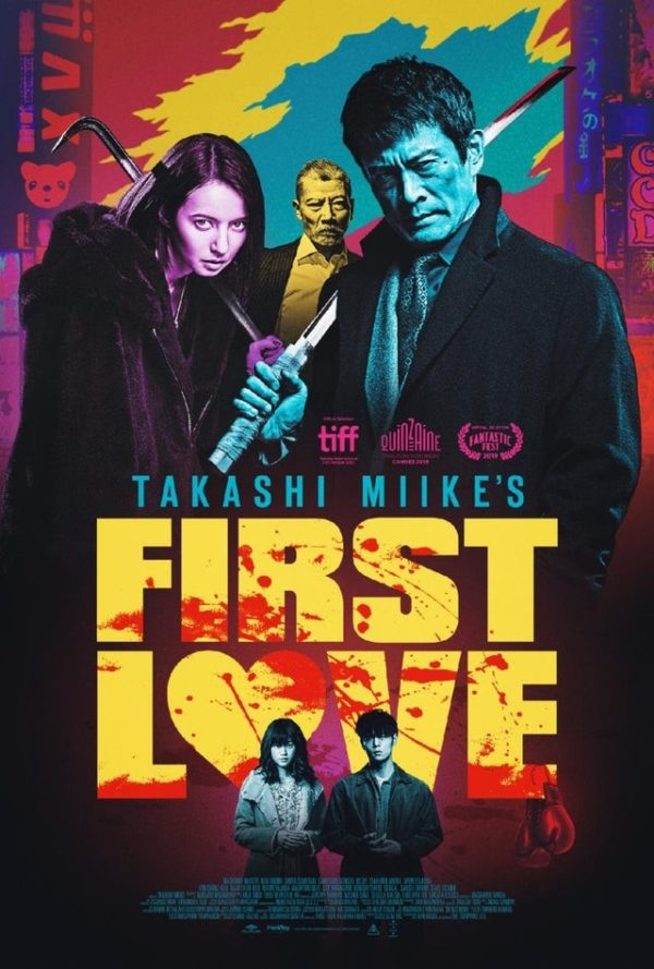 JE VIENS DE MATER UN FILM ! - Page 17 First-Love-poster-600x889