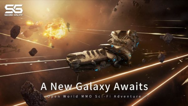 Second-Galaxy-600x338