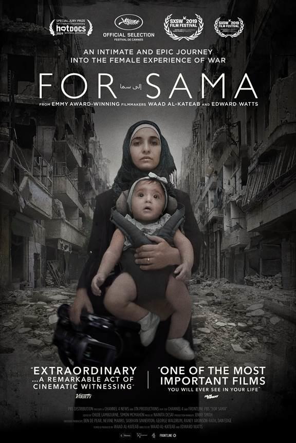 for-sama-poster