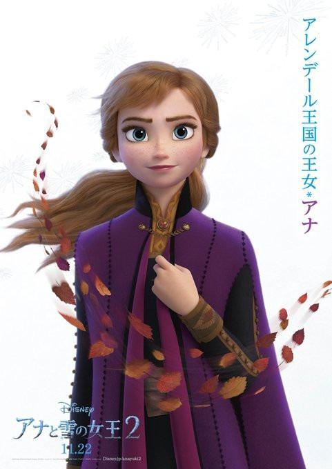 Frozen-2-intl-character-posters-1