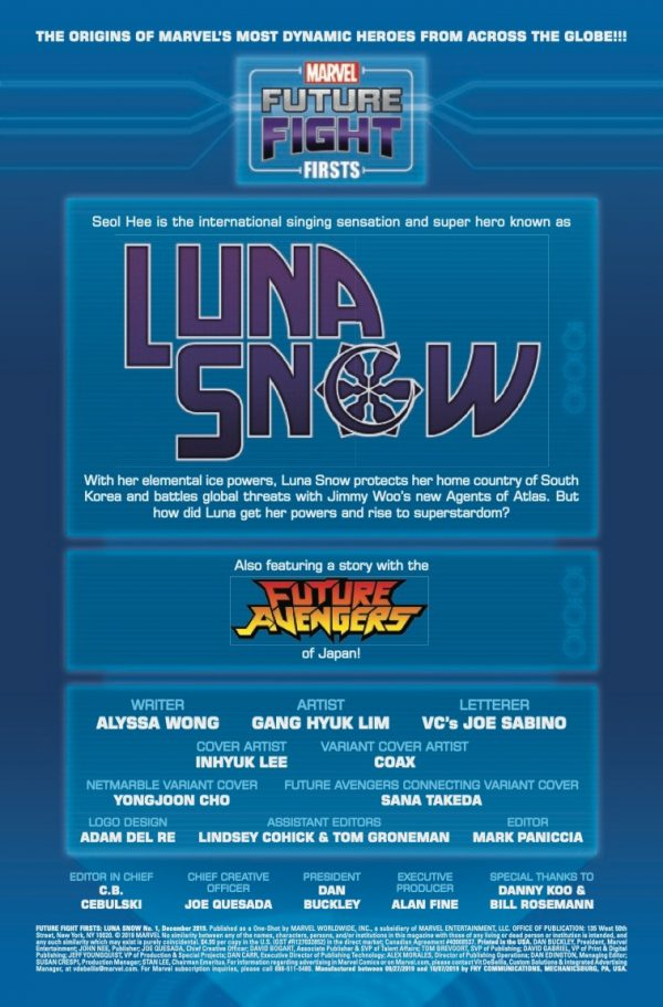 Future-Fight-Firsts-Luna-Snow-1-2-600x911