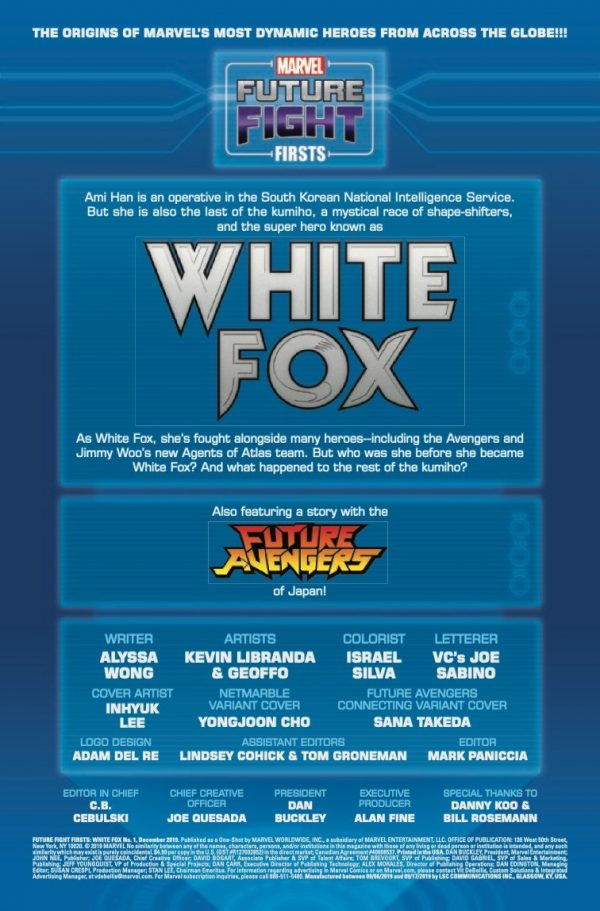 Future-Fight-Firsts-White-Fox-1-1-600x911