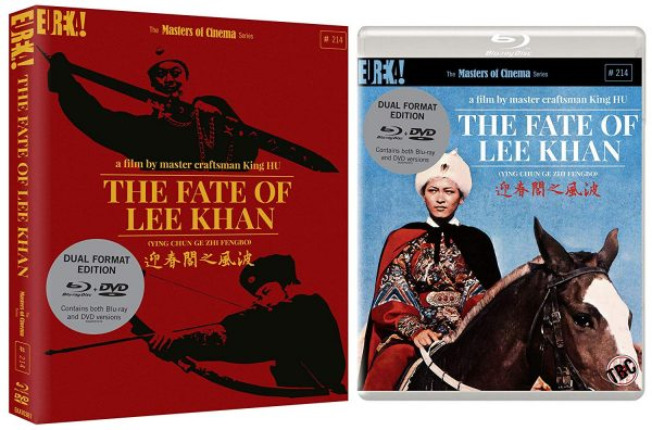the-fate-of-lee-khan-600x396