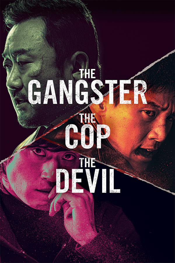 Giveaway Win The Gangster The Cop The Devil On Digital Download Now Closed