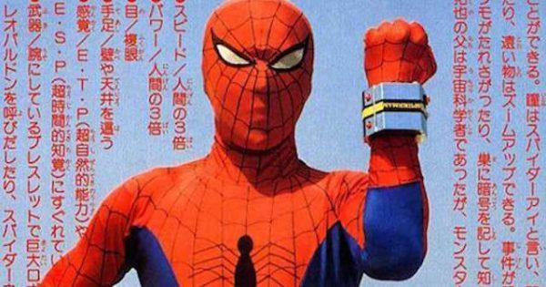 Japanese-Spider-Man-600x315