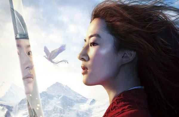 Mulan-intl-poster-600x849-1-600x392
