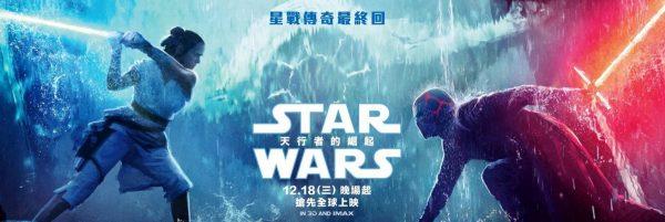 Rise-of-Skywalker-intl-banner-600x201