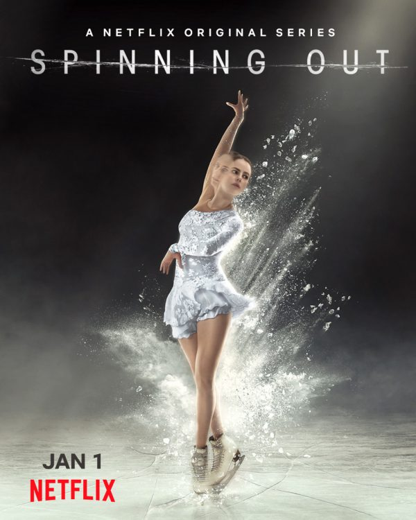 Spinning-Out-600x750