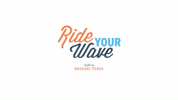 RIDE-YOUR-WAVE-Official-US-Trailer-FEBRUARY-19-1-28-screenshot-600x338