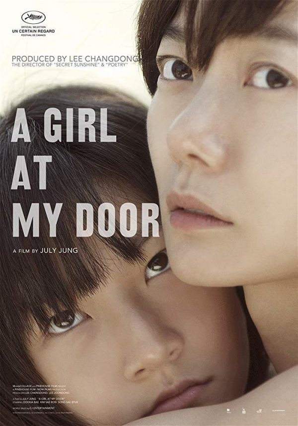 A-girl-at-my-door-600x856