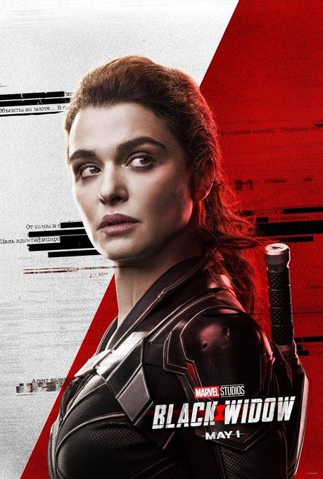 Black-Widow-posters-2