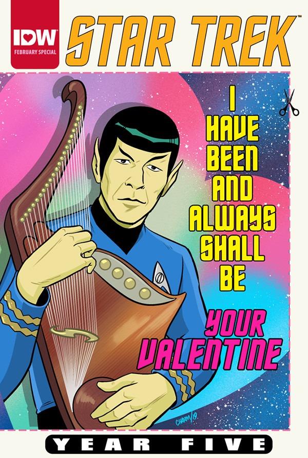 ST-Y5-Valentines