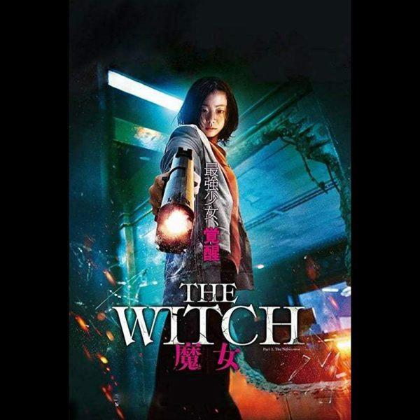 the-witch-600x600