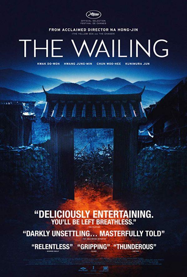 wailing-600x889