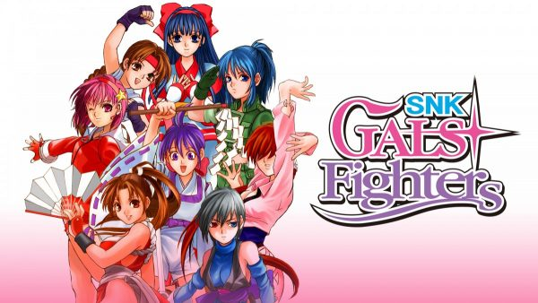 SNK-Gals-Fighters-1-600x338