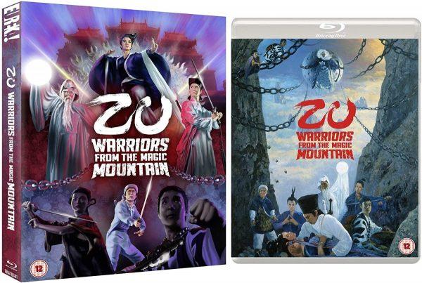 zu-warriors-from-the-magic-mountain-600x403