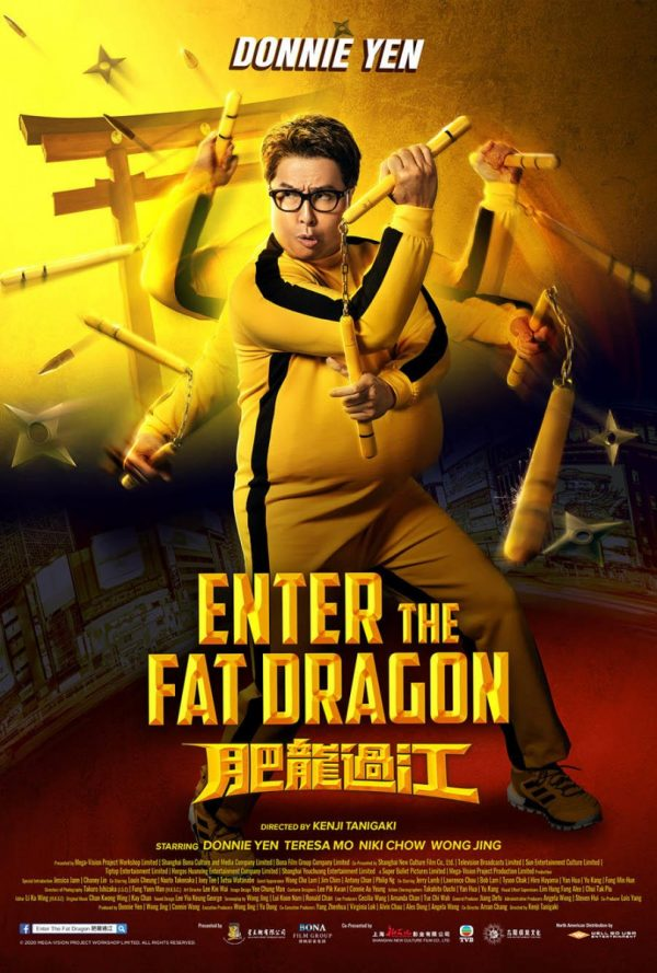 Enter-the-Fat-Dragon-poster-1-600x889