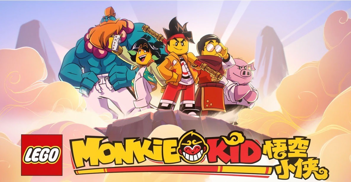 Lego Launches New Monkie Kid Theme With First Sets And