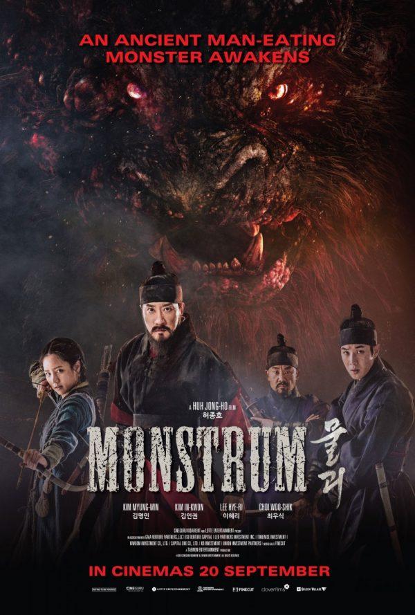 MONSTRUM-SG-Main-Poster-27x40-R4-600x889