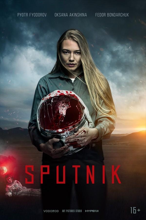 Spuntik-poster