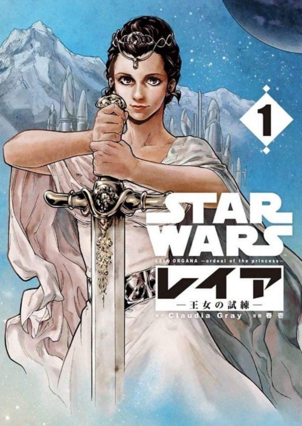 Star-Wars-Leia-Princess-of-Alderaan-600x846