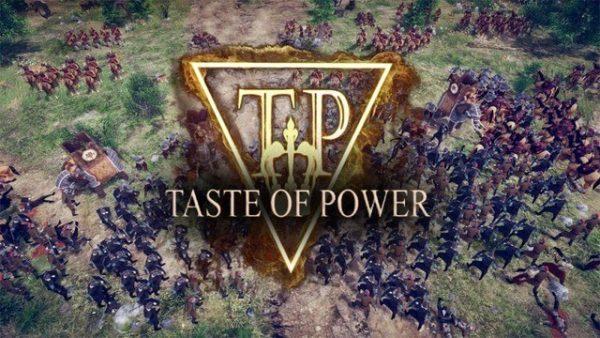 taste-of-power-600x338