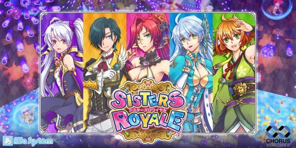 Sister-Royale-600x300