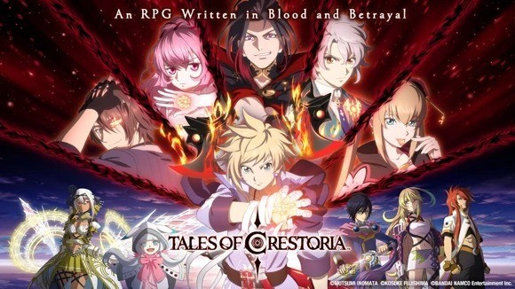 Tales-of