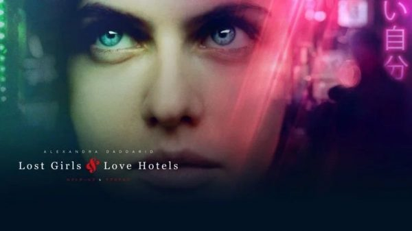 lost-girls-and-love-hotels-header-600x337