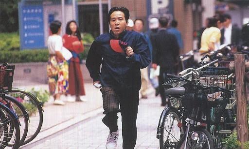Dangan-Runner