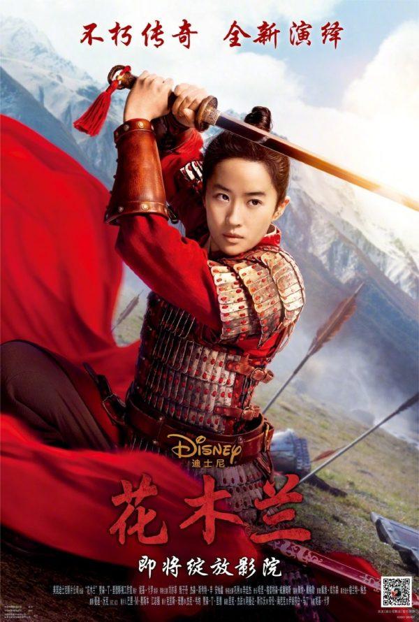 Mulan-China-poster-600x890