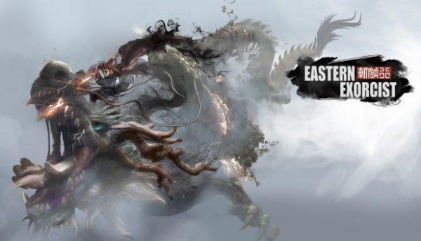 exorcist-600x344