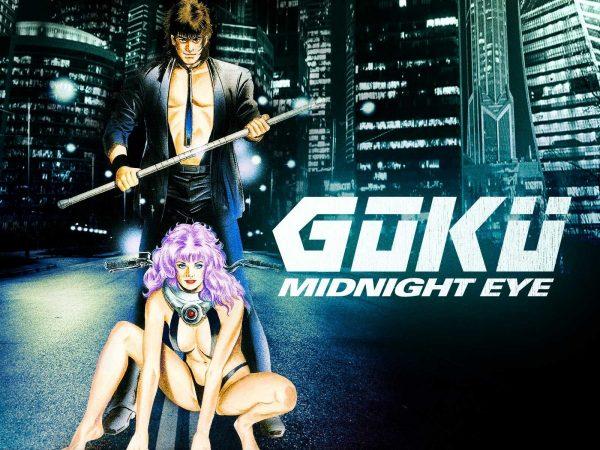 goku-midnight-eye-600x450