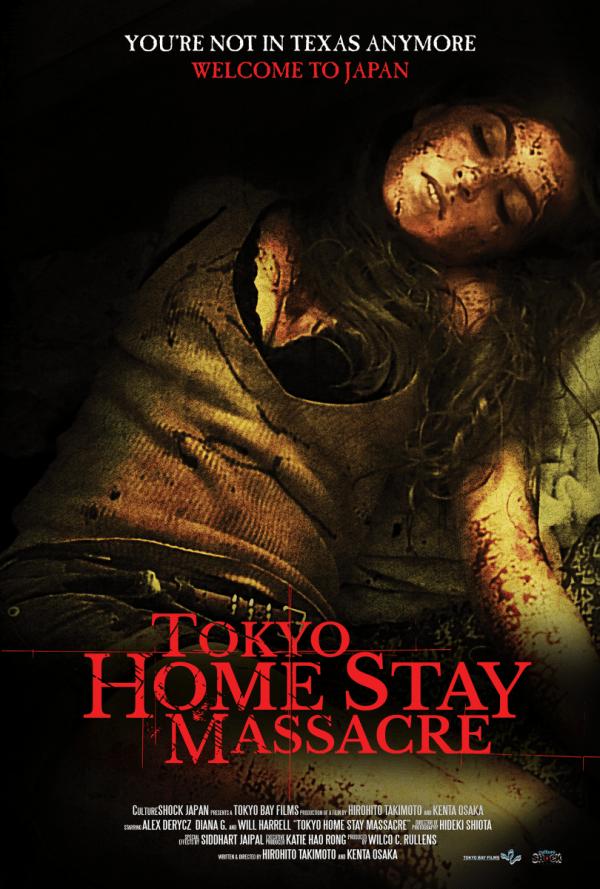 Tokyo-Home-Stay-Massacre-1-600x889