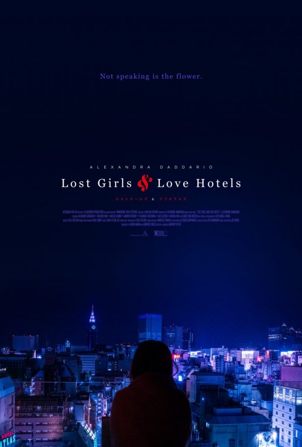 lost-girls-and-love-hotels-2-600x888