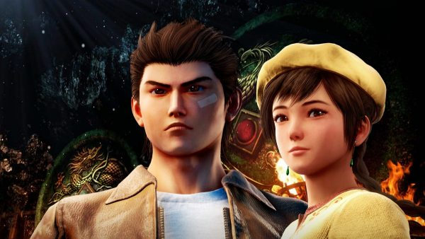 shenmue-600x338