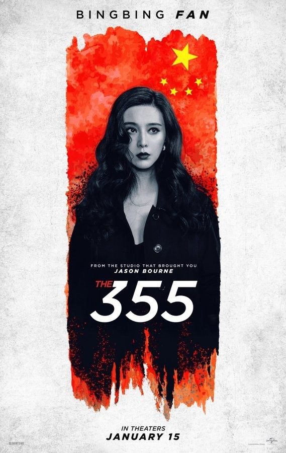 The-355-posters-4