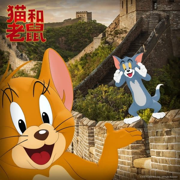 Tom-and-Jerry-promo-posters-3-600x600