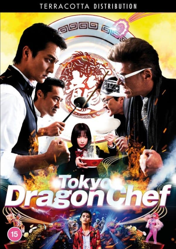 Tokyo-Dragon-Chef-poster-600x848