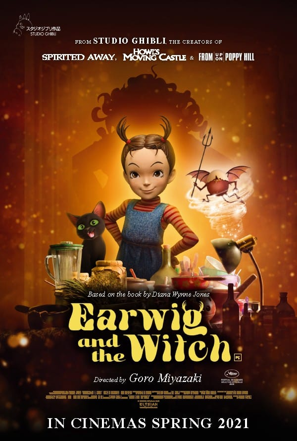 earwig-and-the-witch-uk-poster