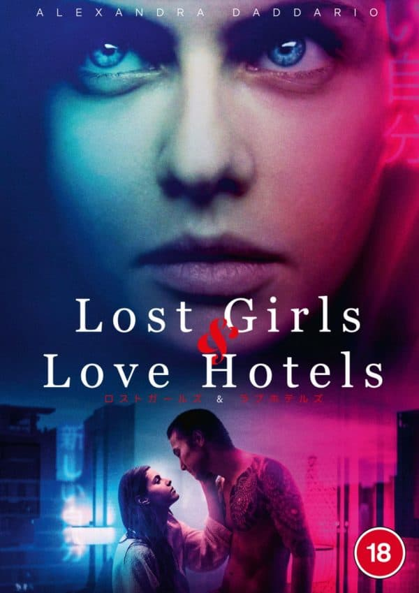 Lost-Girls-and-Love-Hotels-1-600x849