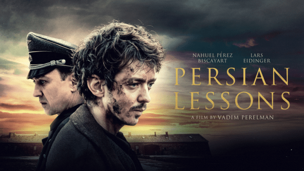 PERSIAN_LESSONS_DIGITAL_ART_LANDSCAPE-600x338