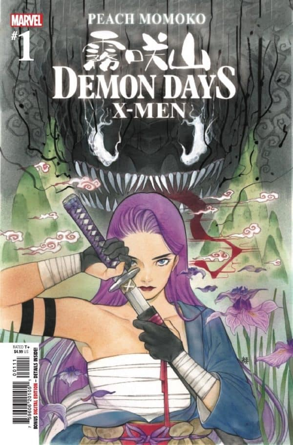 Demon-Days-X-Men-1-1-600x911